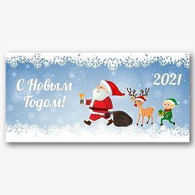 Новогодний шаблон для печати на кружках
