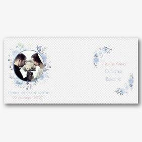 Свадебный шаблон для печати на кружках