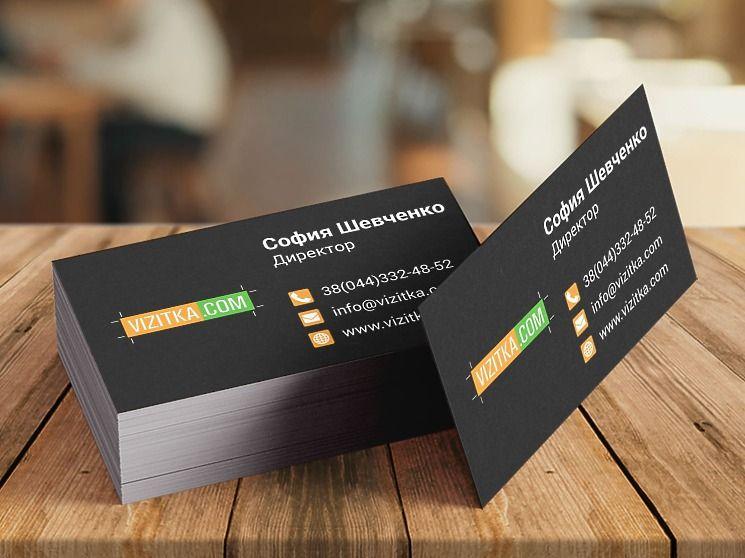 Черные визитки