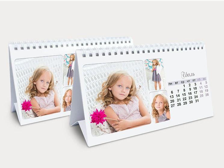 Календари-домики перекидные