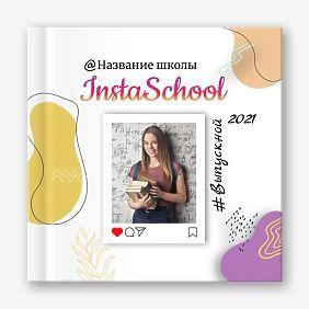 Шаблон фотокниги выпускников старшей школы
