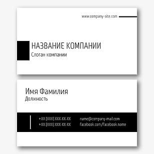 Шаблон минималистичной абстрактной визитки