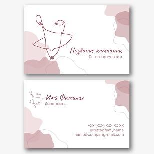 Шаблон абстрактной визитки мастера красоты