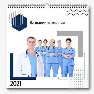 Шаблон календаря медицинского центра