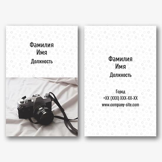 Шаблон визитки фотостудии
