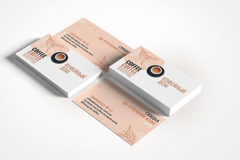 Визитки онлайн Печать визитокза один день! 100 штук – 99 грн