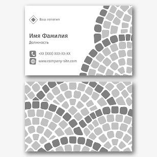 Шаблон визитки производителя плитки