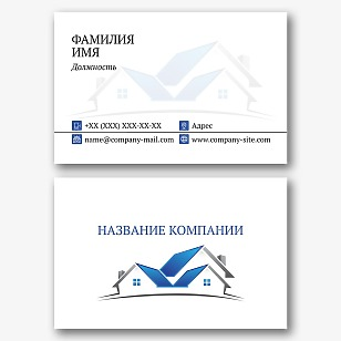 Шаблон визитки архитектора