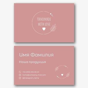 Шаблон визитки магазина handmade