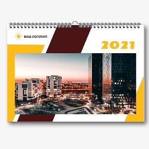 Шаблон календаря строительной компании