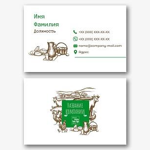 Шаблон визитки фермера