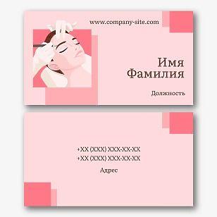Шаблон визитки мастера перманентного макияжа