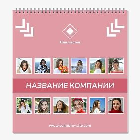 Шаблон портфолио календаря-домика
