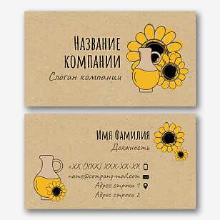 Шаблон визитки производителя масла