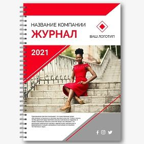 Шаблон журнала о моде с логотипом