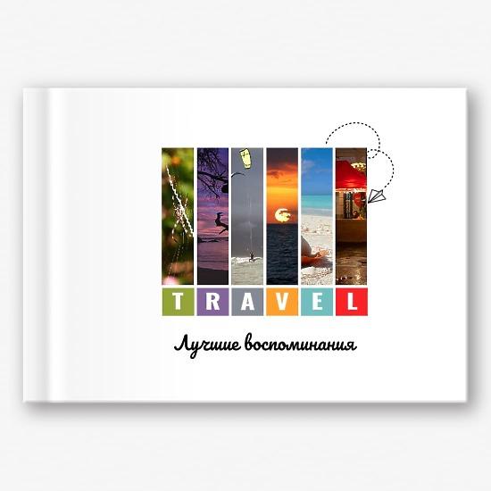 Шаблон фотокниги путешествий