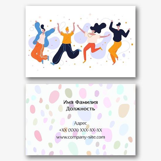 Шаблон визитки студии танцев