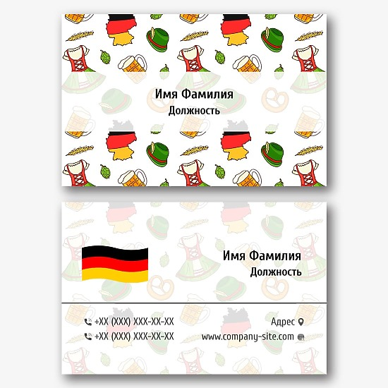 Шаблон визитки репетитора немецкого языка