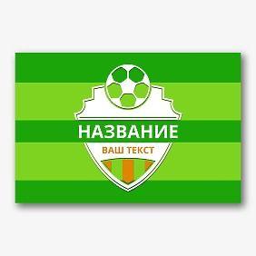 Шаблон рекламного флага футбольной школы