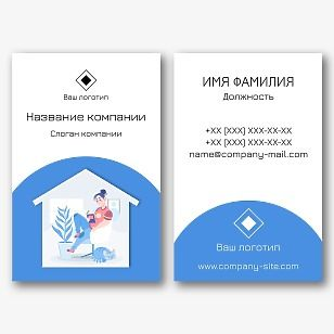 Шаблон визитки дизайнера интерьера