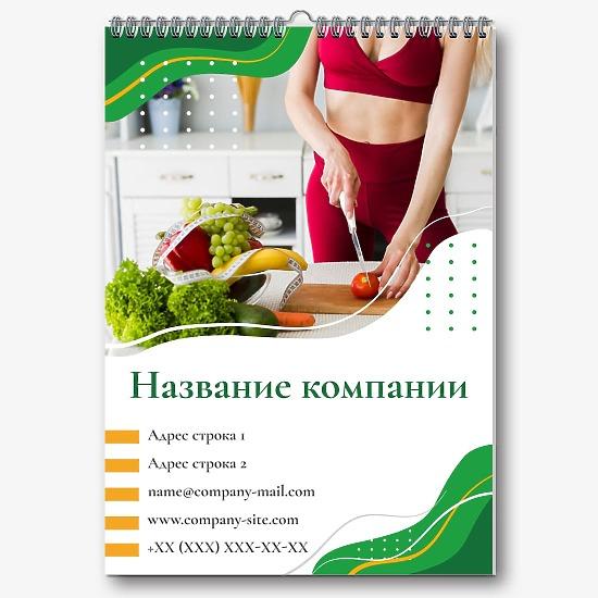 Шаблон календаря магазина эко-продуктов