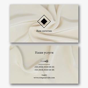 Шаблон визитки магазина тюли и штор