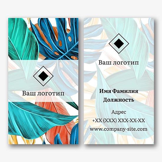 Шаблон визитки студии флористики
