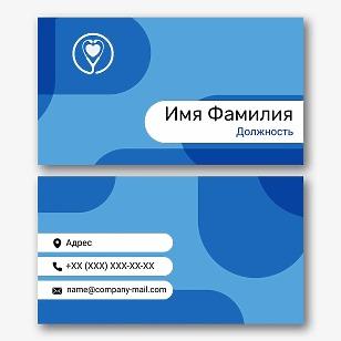 Шаблон визитки врача-кардиолога