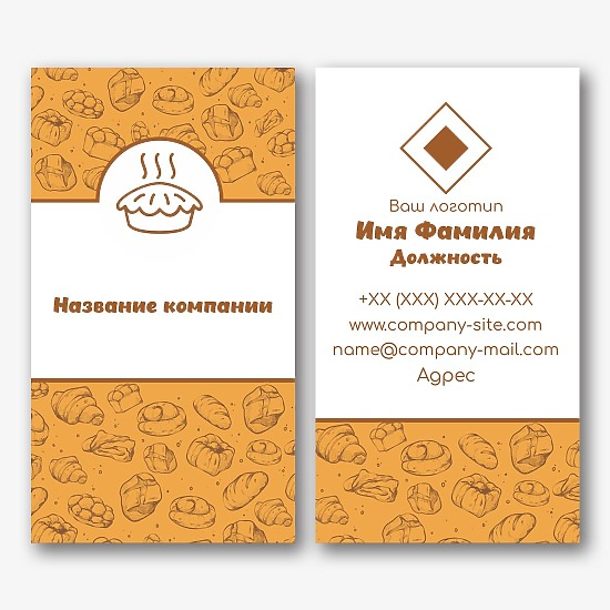 Шаблон визитки пекарни