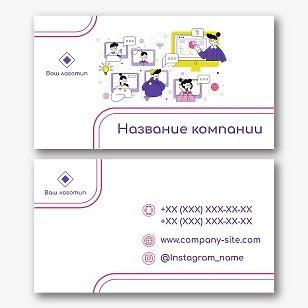 Шаблон визитки онлайн школы