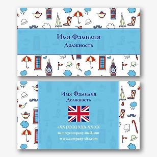 Шаблон визитки учителя английского языка