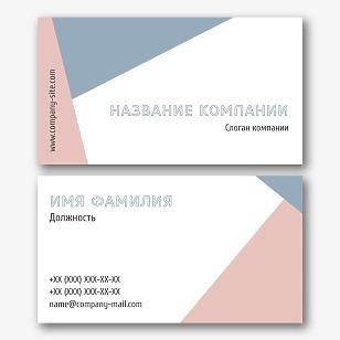 Шаблон абстрактной геометрической визитки