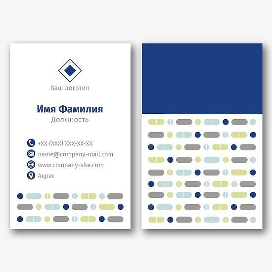 Шаблон визитки фармацевта