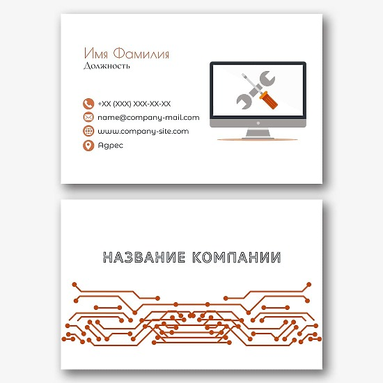 Шаблон визитки электронщика