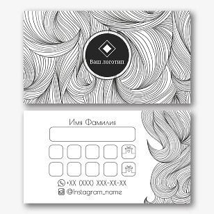 Шаблон визитки стилиста-парикмахера