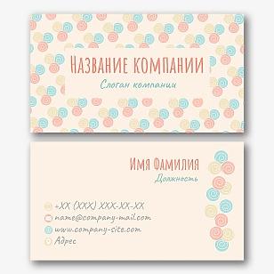 Шаблон визитки организатора детских праздников