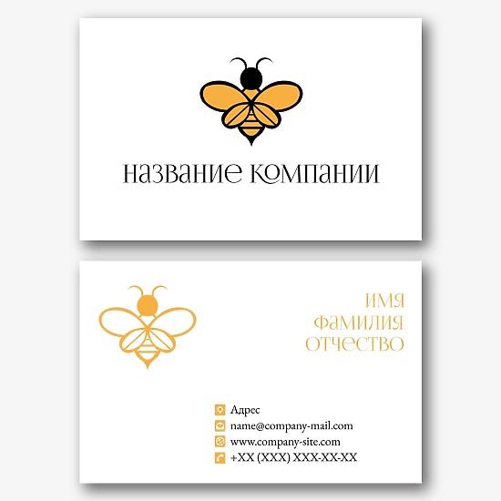 Шаблон визитки пасеки