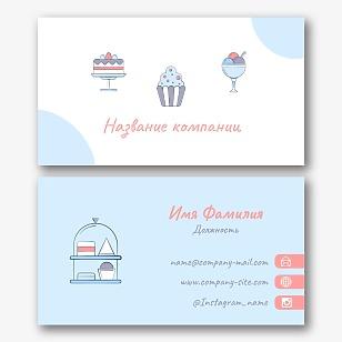 Шаблон визитки кондитерской