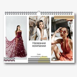 Шаблон календаря-портфолио модели