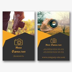 Шаблон визитки фотографа