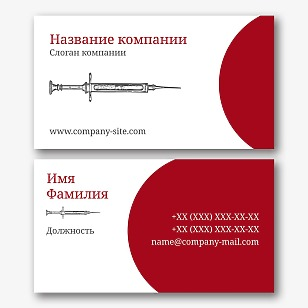 Шаблон визитки центра сдачи крови