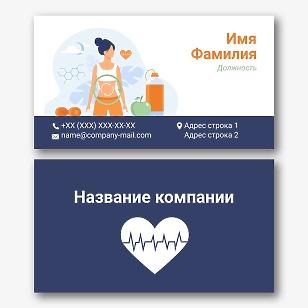 Шаблон визитки спортсмена