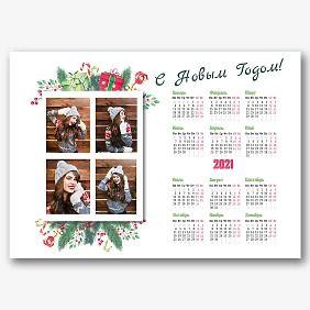 Шаблон новогоднего календаря