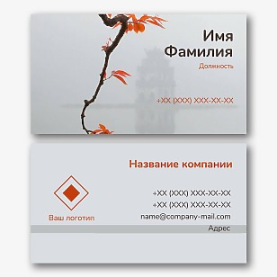 Шаблон визитки риелтора