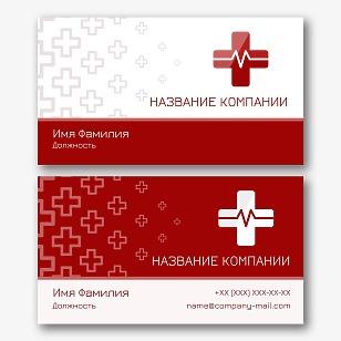 Шаблон визитки кардиологического центра