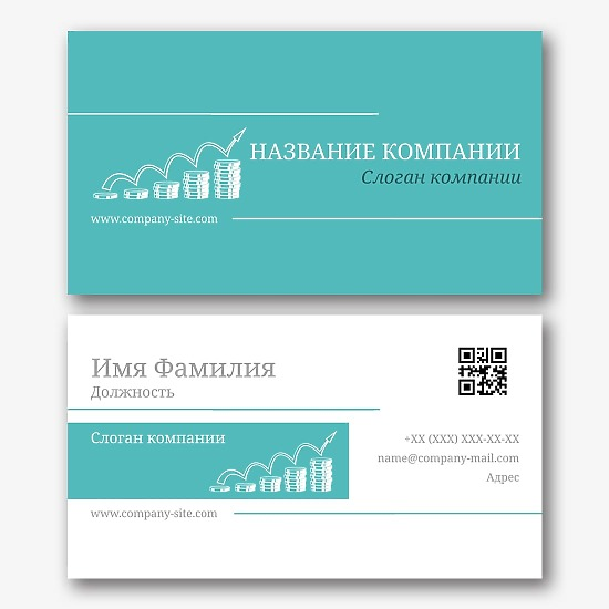 Шаблон визитки инвестиционной компании