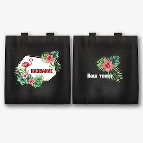 Шаблон текстильной сумки с печатью фламинго