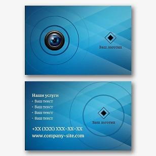 Шаблон визитки магазина объективов