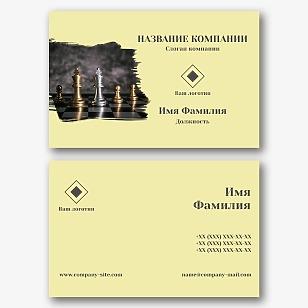 Шаблон визитки шахматиста