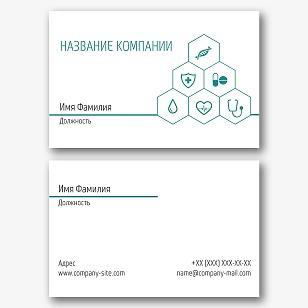 Шаблон визитки медицинского учреждения